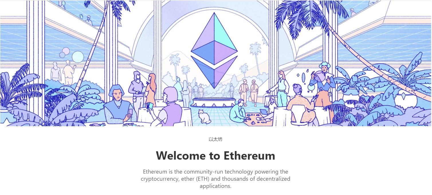 Ethereum homepage